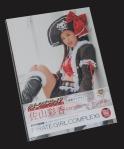 pirate girl 01